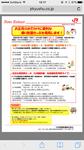 1FAA0D54-188C-4F93-91B1-F0F7B457D150.jpg