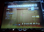 mfc08021