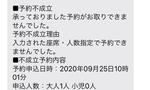 310E3055-6844-4FA2-9FB7-4D3F2C496EE9.jpg
