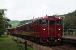 3437D004-1BC5-472D-B49B-FDB699A2D968.jpg