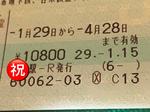 644F4219-43E1-452F-8C18-656BD8F2BD64.jpg