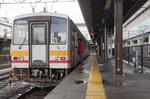 7B95021B-E64B-43E5-B97E-CAFC663F6280.jpg