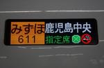 845B0580-D947-4E80-BC64-C517CB07BE67.jpg
