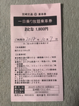 971D323C-1DCD-47BC-9920-C34D8D9055E2.jpg