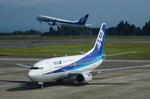 9A3C50EF-109F-42D8-AE64-2AA94A1882D1.jpg