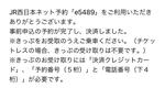 9E0F9697-D04A-4E52-A9A5-C68F09B5C4D4.jpg