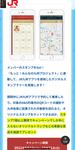 B9ACFCF0-D243-430D-A07D-D2307AEF7CF9.jpg