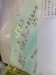 FDA388DA-40B1-4A02-9BA8-DAC418CF573A.jpg